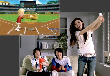 marketing the nintendo wii Nintendo's current marketing/market position strategy  they helped fuel that by making the wii as successful as it was by being the only of the big three to make a crap ton of cash this gen.
