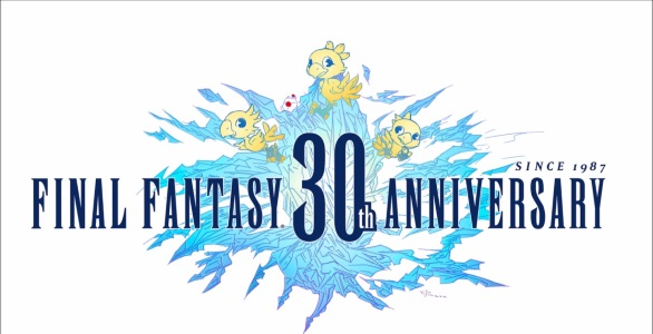 http://www.pixlbit.com/feature/5043/ranking_30_years_of_final_fantasy