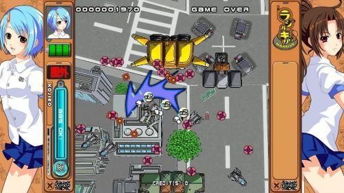 Radirgy Noa Massive (Xbox 360) @ Gamertag Nation