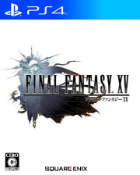 Final Fantasy XV Hands On Preview